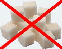 Сахар запрещен