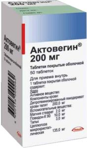 Таблетки Актовегин