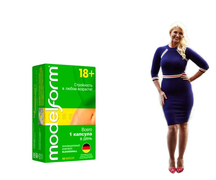 Модельформ для похудения