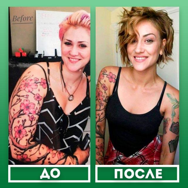 до и после - похудение
