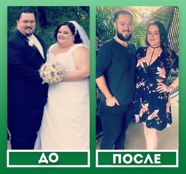 до похудения и после