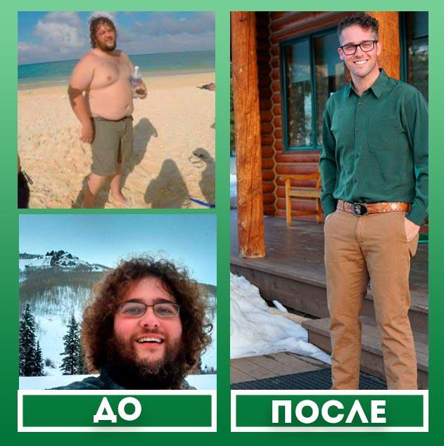 реальное похудение до и после