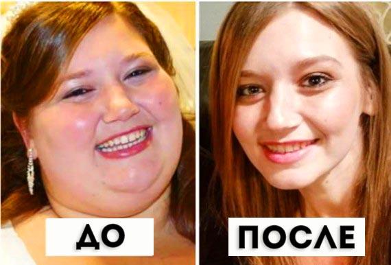Лицо тех кто похудел