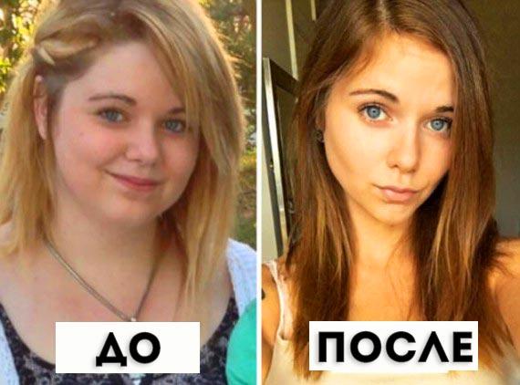 Похудение до и после в лице