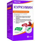 """Бад Куркумин от ЗАО """"Эвалар"""""""