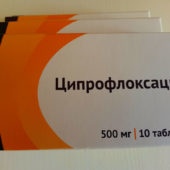 Упаковка таблеток Ципрофлоксацина