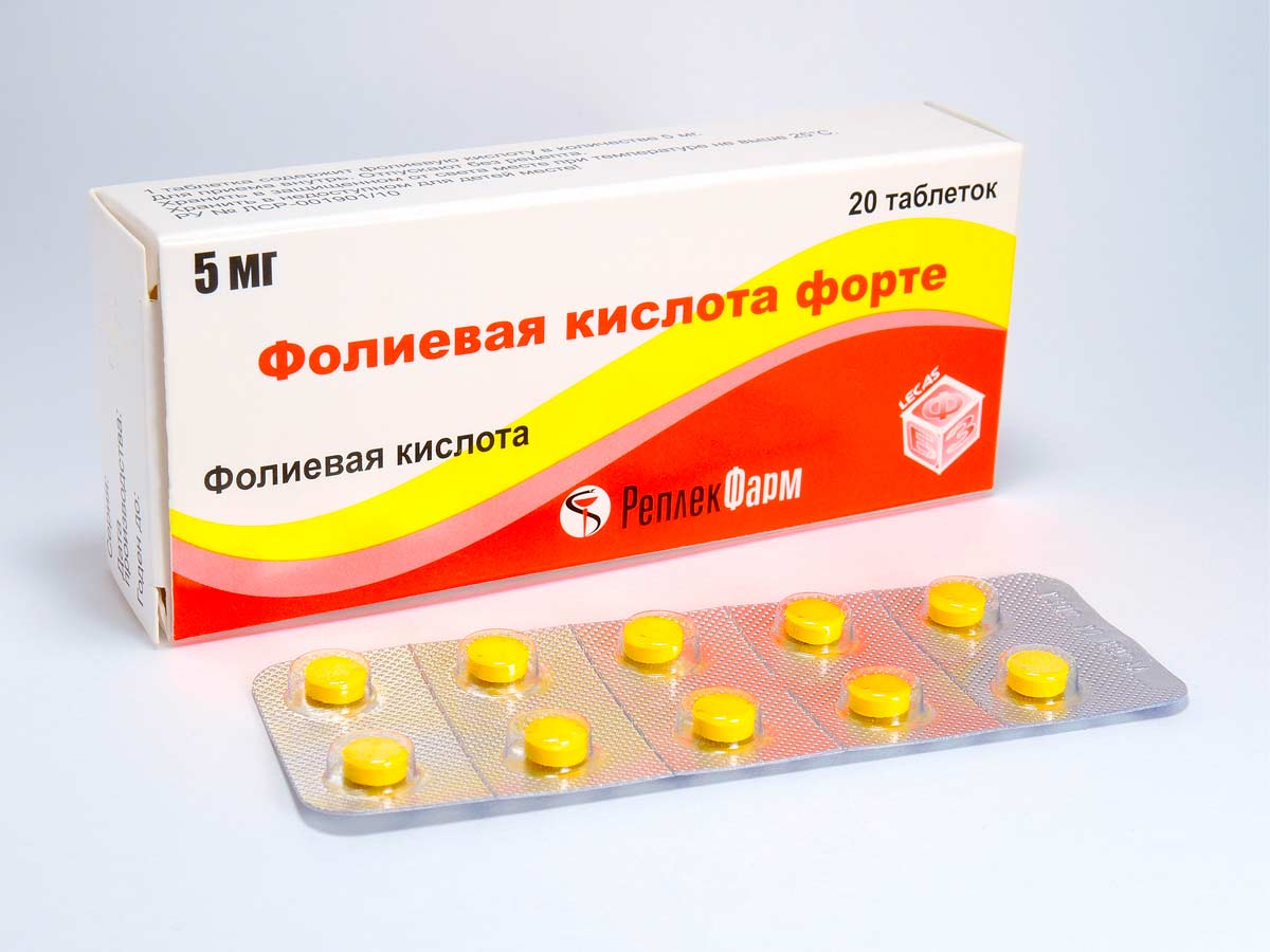 Упаковка Фолиевой кислоты форте