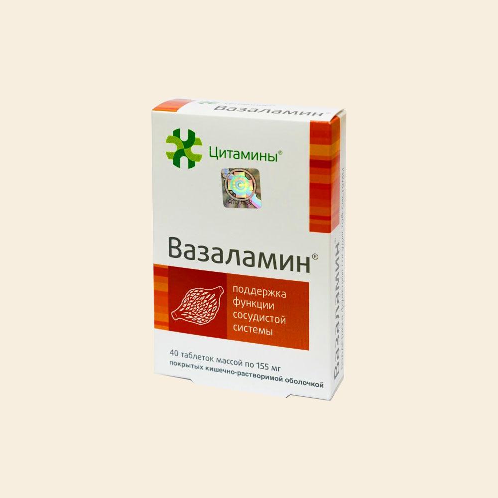 Препарат Вазаламин - биологически-активная добавка