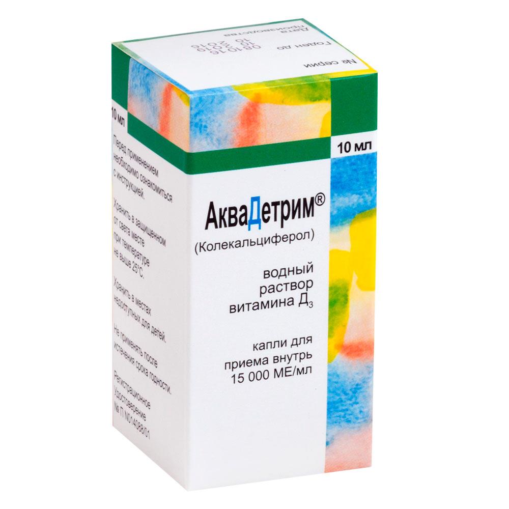 Препарат с витамином D3 - АкваДетрим