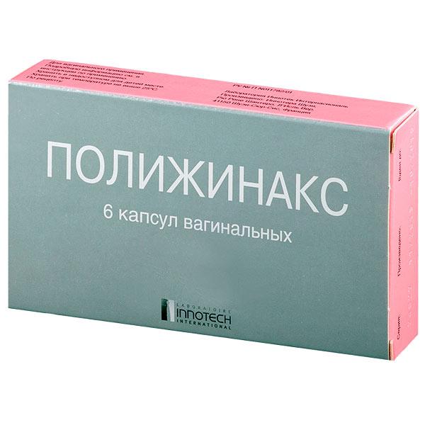 Упаковка от препарата Полижинакс