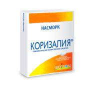 Гомеопатия Коризалия