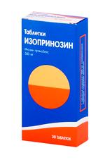 Таблетки Изопринозин