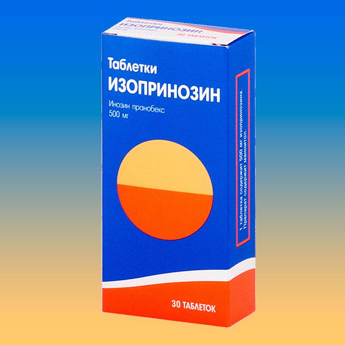 Упаковка Изопринозина