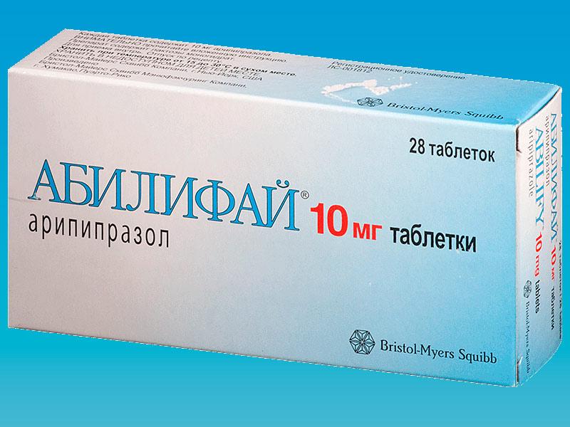 Абилифай 10 мг