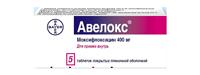 Антибиотик Авелокс