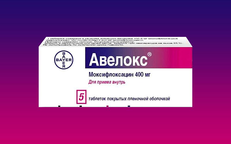 Препарат Авелокс