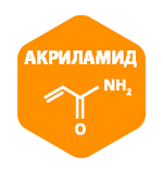Акриламид- миниатюра меню